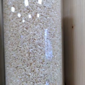 Riz Semi-complet 100 g